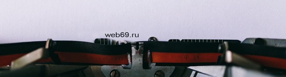 web69