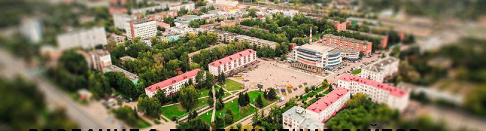 Создание сайтов Солнечногорск